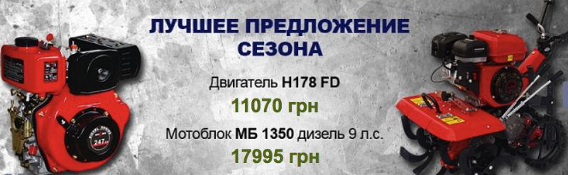 інтернет магазин Техносила Чернівці